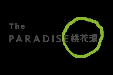 The Paradise Foundation
